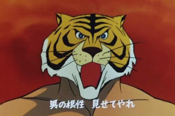 タイガーマスク運動先駆け男性
