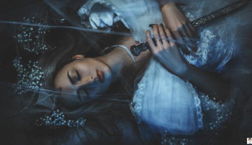 東京無国籍少女 ~ 眠りから覚めて戦う体験